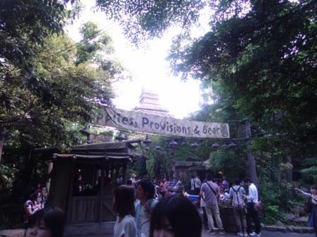 In the Lost River Delta at Tokyo DisneySea